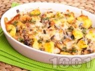 Запечени картофи с пиле и маслини